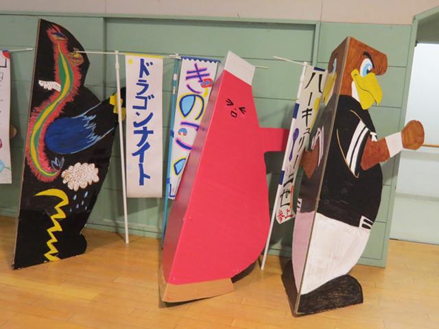 どんどこ巨大紙相撲大会 仙台冬場所